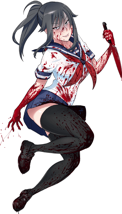 Home - Yandere Simulator